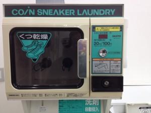 shoewasher3