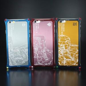 機動戦士ガンダム ジュラルミンバンパーセット iPhone6/6s