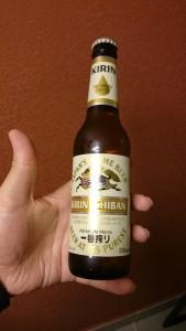beer ichiban