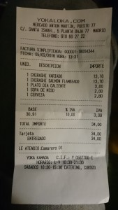 receipt yokaloka